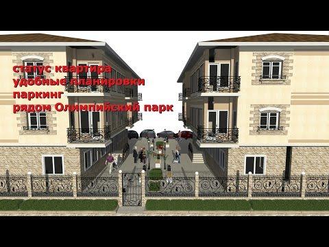 Квартиры от застройщика в Тюмени, недорого купить квартиру