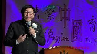 20151118, CRRS, 文化更新研究中心,梁燕城博士