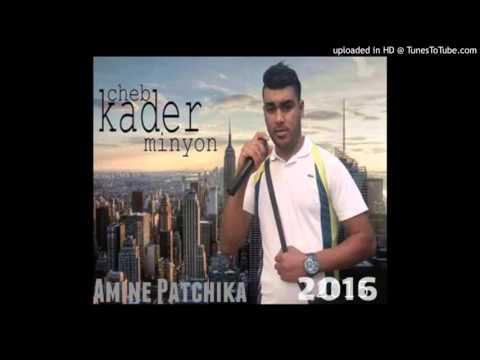 Cheb  Kader Mignon 2016 -(Rabitha Sghira ) Exclù By Amine Patchika