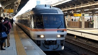 2020/01/21 【回送】 キハ85系 名古屋駅 | JR Central: KiHa 85 Series DMUs at Nagoy