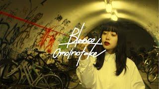 Youtube: Blanco / Omoinotake