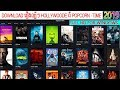 How to download movies from popcorn time 2019 For Windows| Download រឿងល្បីៗ Hollywoode