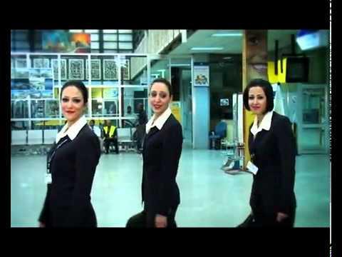 Yemen Airways الخطوط الجوية اليمنية