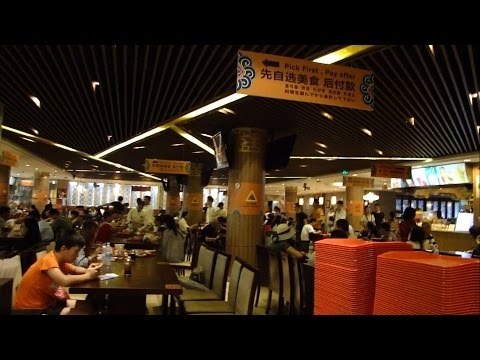 Millions of Gourmet Food Court in Yu Garden 豫园 Shanghai, China