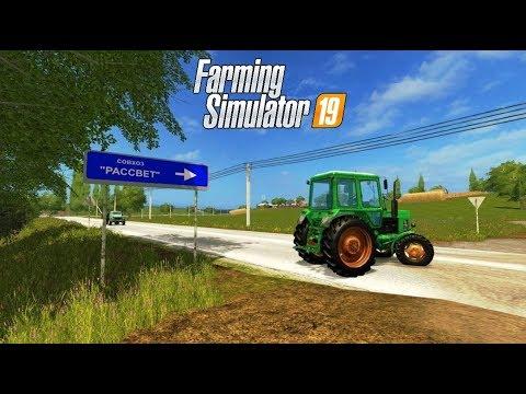 Farming Simulator 19 ▶ Карта «Совхоз Рассвет» ▶ Запускаем Производство Муки и Поддонов #14