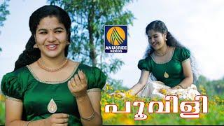 പൂവേണം പൂവിളിവേണം | Official Malayalam Onam Video Song | New Onam Song 2021