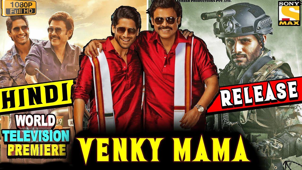 Venky Mama (2021) Full Movie Watch Online