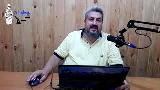 تاريخ نادي الفتوة الرياضي بديرالزور الجزء 2