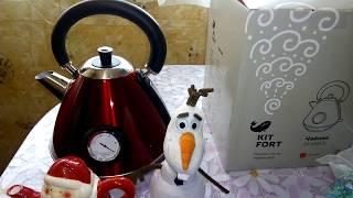 Безумно(красивое) чаепитие,мой первый обзор чайник Kitfort-644-3