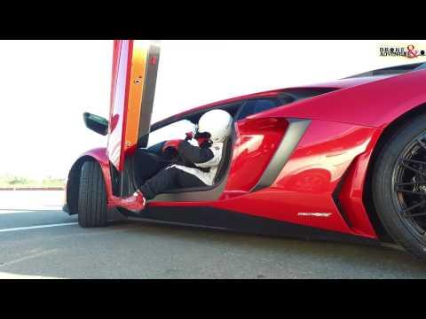 Lamborghini Aventador SV 750 cv test drive circuito Tazio Nuvolari
