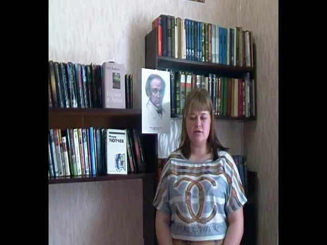 Изображение предпросмотра прочтения – ЛюбовьСуворова читает произведение «Не рассуждай, не хлопочи ...» Ф.И.Тютчева