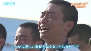 2019高校野球 金光大阪(大阪)・龍谷大平安(京都)・広島工大(広島)