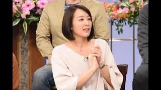 中村仁美アナ他局初出演「行列」で逆プロポーズ告白 17年にフジテレビ...
