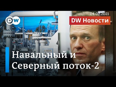 В Конгрессе США требуют заставить Путина заплатить за коррупцию и атаки на оппонентов. DW Новости