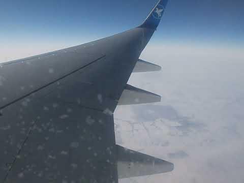 Рейс Москва Минеральные воды