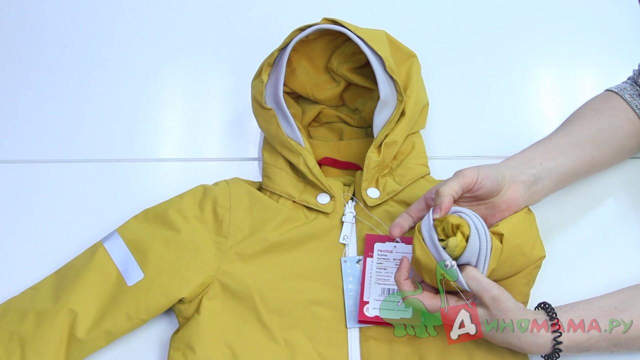 Купить детскую обувь reima в интернет-магазине intertop по лучшей цене. Обувь бренда reima для детей. ☎ (044) 499-99-19. Доставка по.