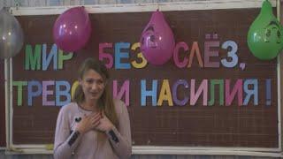 Урок мира в Ясиноватой (ДНР)
