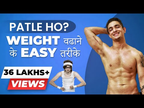 Weight Badhane Ke Easy & Scientific Tips | Weight kaise badhaye? | BeerBiceps Hindi Weight Gain