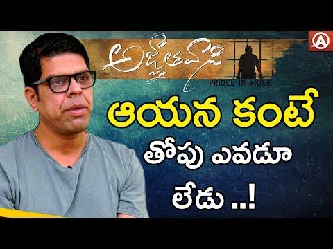 Murli Sharma About Pawan Kalyan l PSPK 25 l Agnyaathavaasi Interview l Namaste Film Nagar