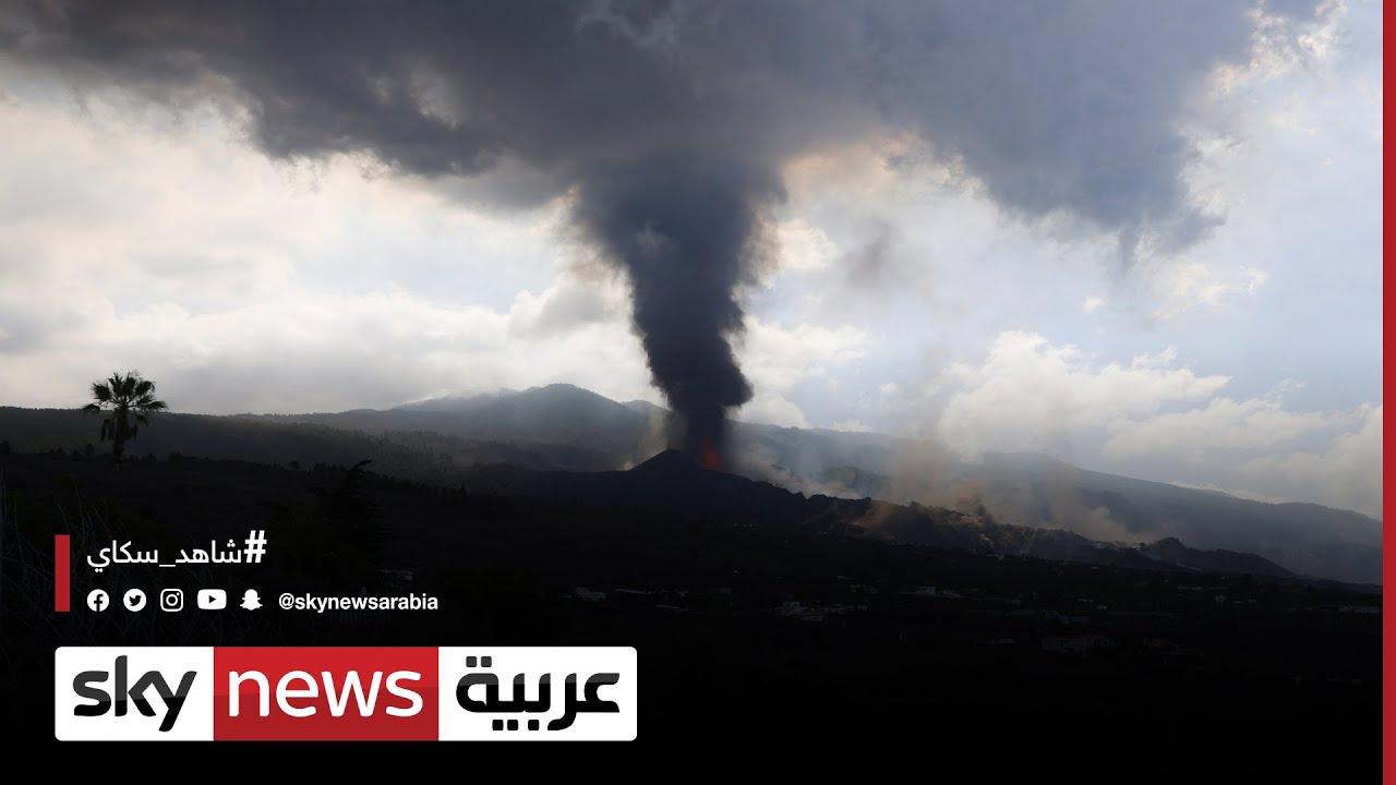 إسبانيا: استمرار ثوران بركان -كومبري فييخا- في جزيرة لا بالما  - نشر قبل 3 ساعة
