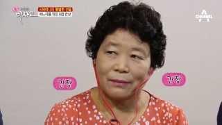 [세쌍둥이 엄마] 시어머니가 준비한 깜짝 이벤트_채널A_미사고 17회