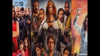 مصر العربية | ضيوف الشرف.. موضة أفلام عيد الفطر 2018