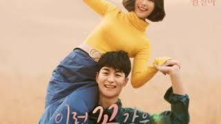 [ Clean Instrumental ] Kwon Jin-Ah - Behind the Page [ Flower Ever After OST Part 2 ] - Stafaband