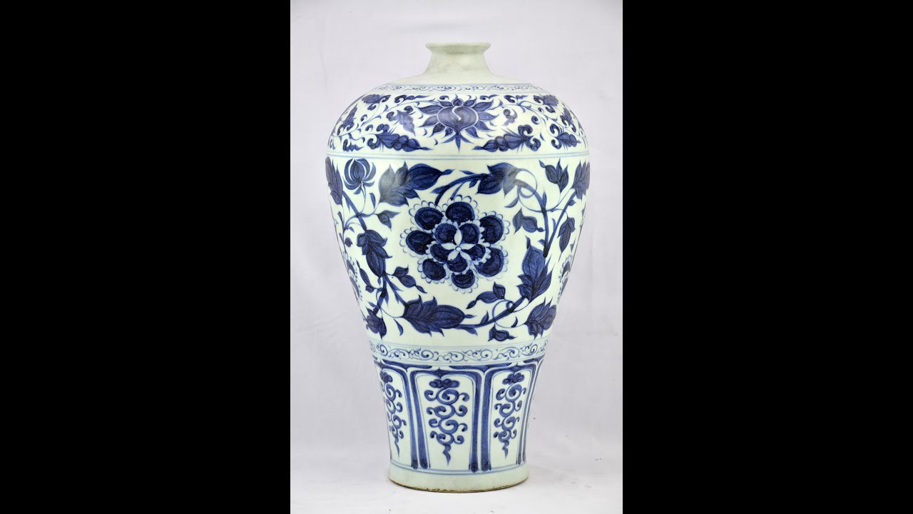 Blue And White Meiping Yuan Dynasty 1279 1368 Youtube