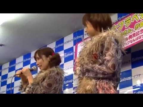 乙女フラペチーノCDデビュー記念イベントVOL.2 大阪ツアー