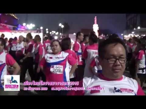 MuangThai Korat Marathon 2015 FULL