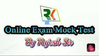MP High Court Assistant Grade-3 Exam Mock Test 1