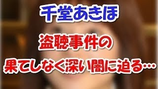 女優・千堂あきほ(47)が、フジテレビ系「全力!脱力タイムズ」 (金...