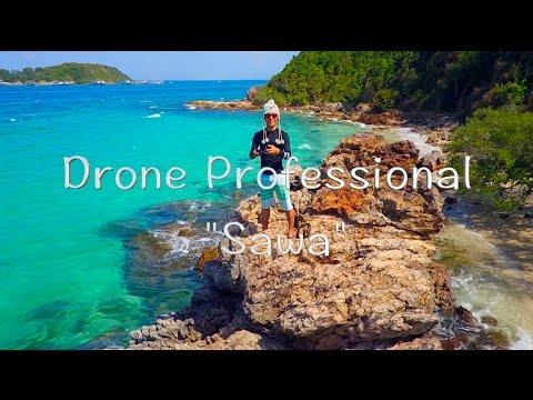 ドローン空撮職人 世界絶景60カ国の旅〜Drone in the World 2016〜