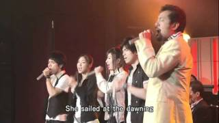 Red Sails in the Sunset 魅惑のスタンダードポップス bless4 今井清隆