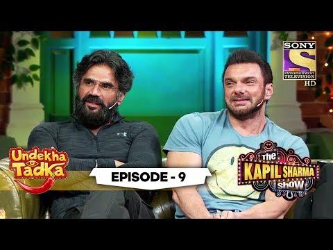 The Celebrity Cricket League Champions | Undekha Tadka | Ep 9 | The Kapil Sharma Show Season 2