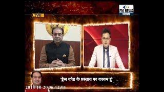 योगी के मुस्लिम मंत्री ने क्यों कहा मैं हिन्दू हूँ, मुस्लिम महिलाओं की बर्बादी पर ये क्या बोल गए रजा