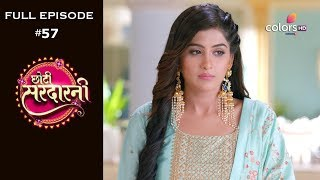 Choti Sarrdaarni - 16th September 2019 - छोटी सरदारनी - Full Episode