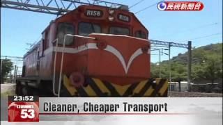 Cleaner, Cheaper Transport