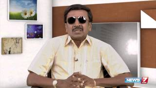 Theervugal 01-09-2015 What diamond has to do with success? | News7 Tamil tv shows 1st September 2015 at srivideo
