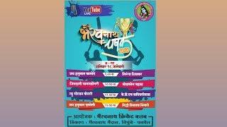 BHAIRAVNATH CHASHAK 2020 / VICHUMBE / DAY 04