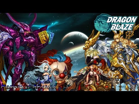 Dragon Blaze - 67 (Korea) Ultimating Thanatos, Iota, and Making Transcended llywelyn and Margaret