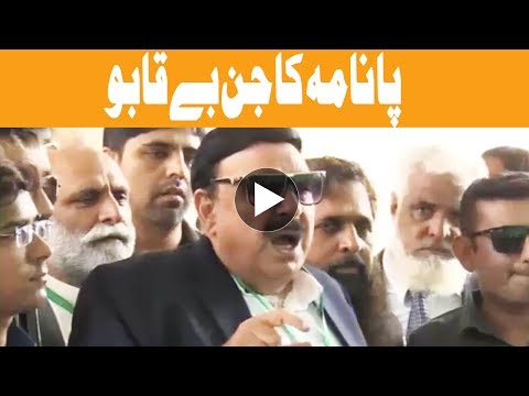Panama Case - PTI's legal counsel presents arguments in SC - 09:00 AM - 17 July 2017