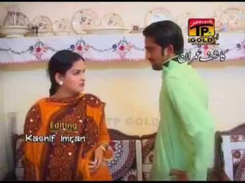 Wade Pachtandy Haa | Ajmal Sajid | Dil Naal Cha Dil Watwayo Say | Album 7