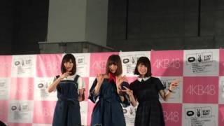 5/7 AKB48「唇にBe My Baby」発売記念大握手会@インテックス大阪 〔フォ...