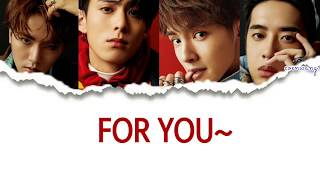 F4 METEOR GARDEN - FOR YOU (Lyric)