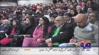 Dr Abdus Salam Event Imperial College London 21 March 2013
