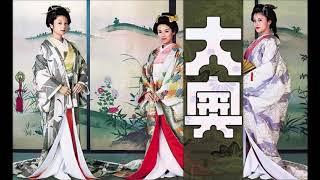 Music composed by KATSUNORI ISHIDA Released in 2005.