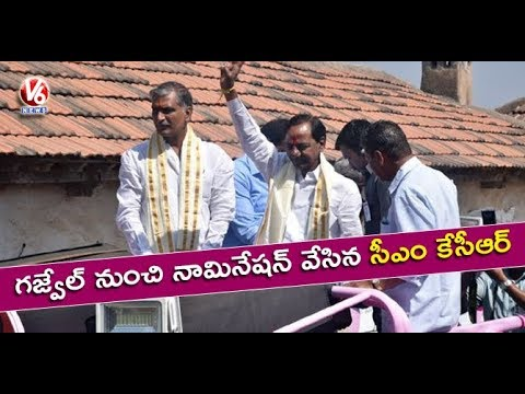 KCR File Nomination For Gajwel Constituency | Telangana Assembly Polls 2018 | V6 News