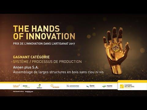 Prix de l'Innovation dans l'Artisanat 2017: Annen plus