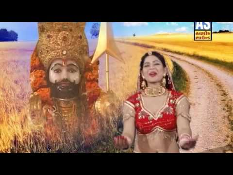 """ramdevpirnu-parniyu""-|-""super-hit-gujarati-bhajan""-|-""baba-ramdevpir-latest-songs"""